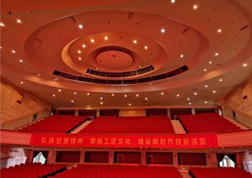 汕头技师学院大剧院